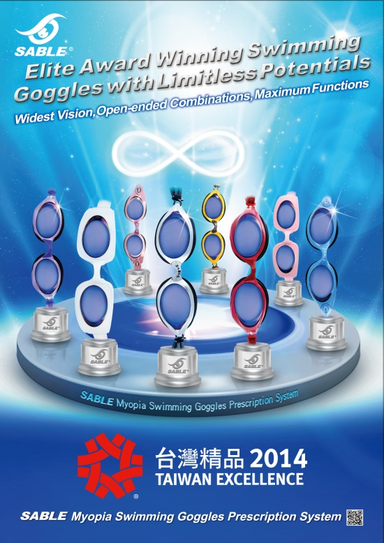 f529541946 We won the 2014 Taipei Sporting Goods Show (TaiSPO) for the Innovative  Product Award with the